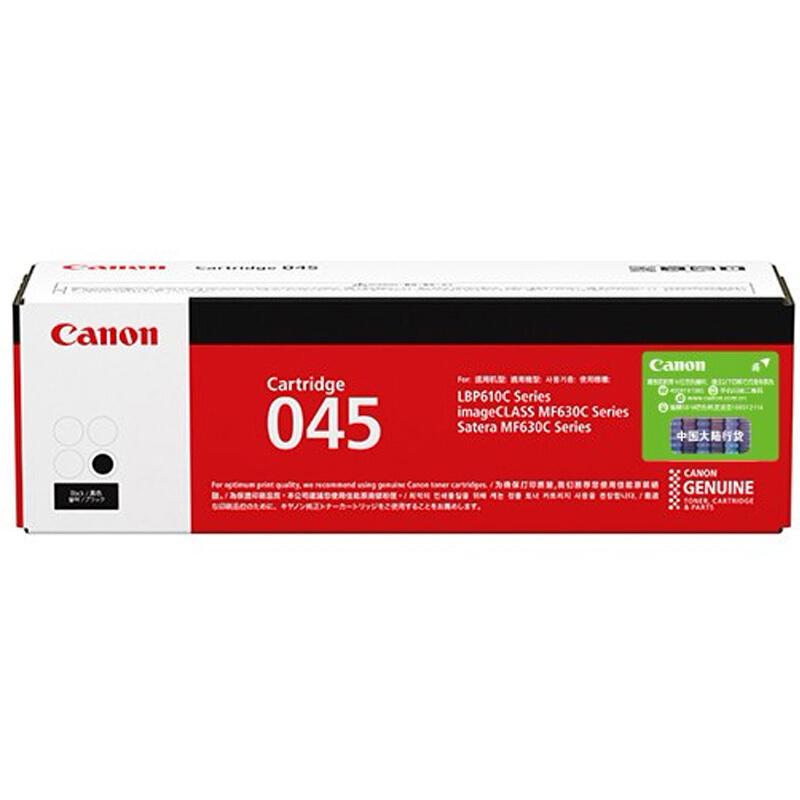 佳能(Canon)CRG 045 BK 硒鼓 (适用于iC MF635Cx、iC MF633Cdw、iC MF631Cn、LBP613Cdw)