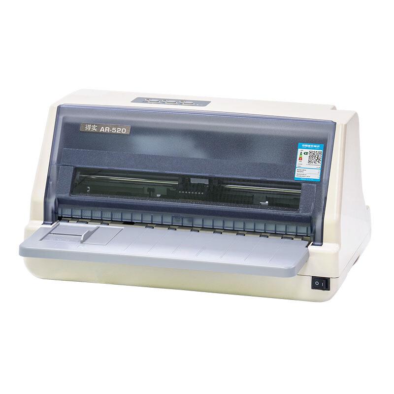 得实(Dascom)AR-520 针式打印机