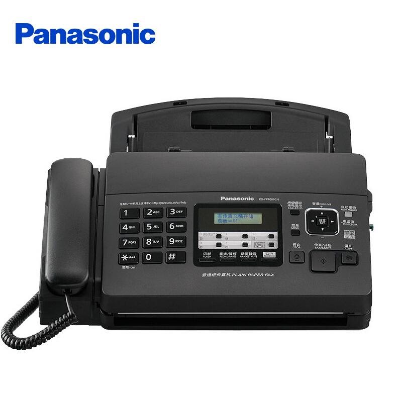 松下(Panasonic)KX-FP7009CN 普通A4纸 传真机