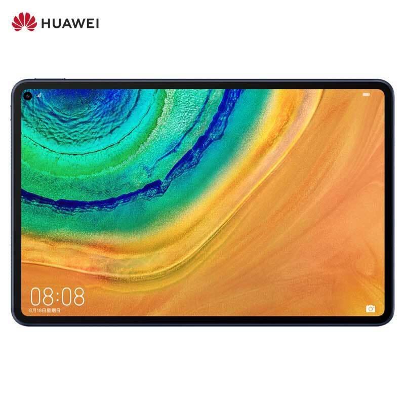 华为/Huawei MatePad Pro 平板电脑10.8英寸 麒麟990 8GB+256GB WIFI(夜阑灰)
