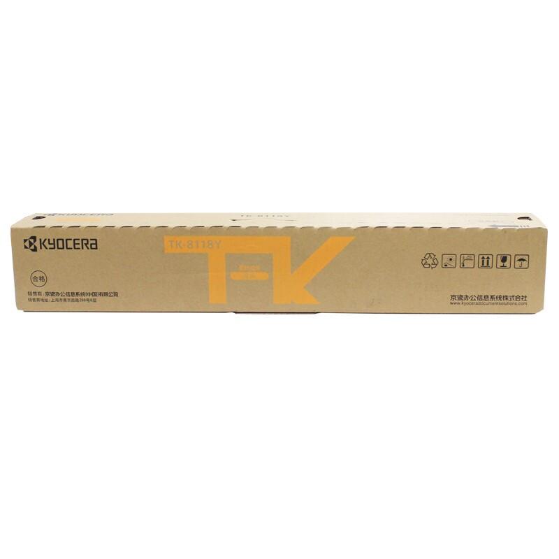 京瓷 (Kyocera) TK-8118Y黄色墨盒 适用于京瓷M8124cidn
