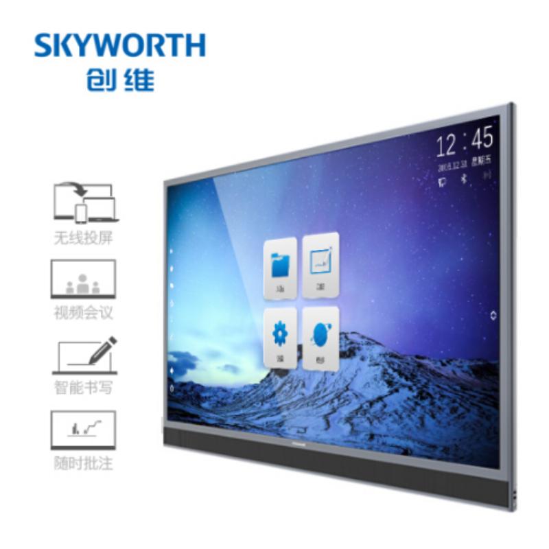 创维(Skyworth) 98E99UD-B 98英寸智能会议平板 多媒体交互一体机 触控一体机