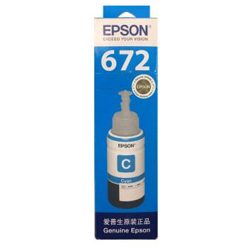 爱普生T6722青色墨盒(适用L220/L310/L313/L211/L360/L380/L455L485/L565/L605/L655)
