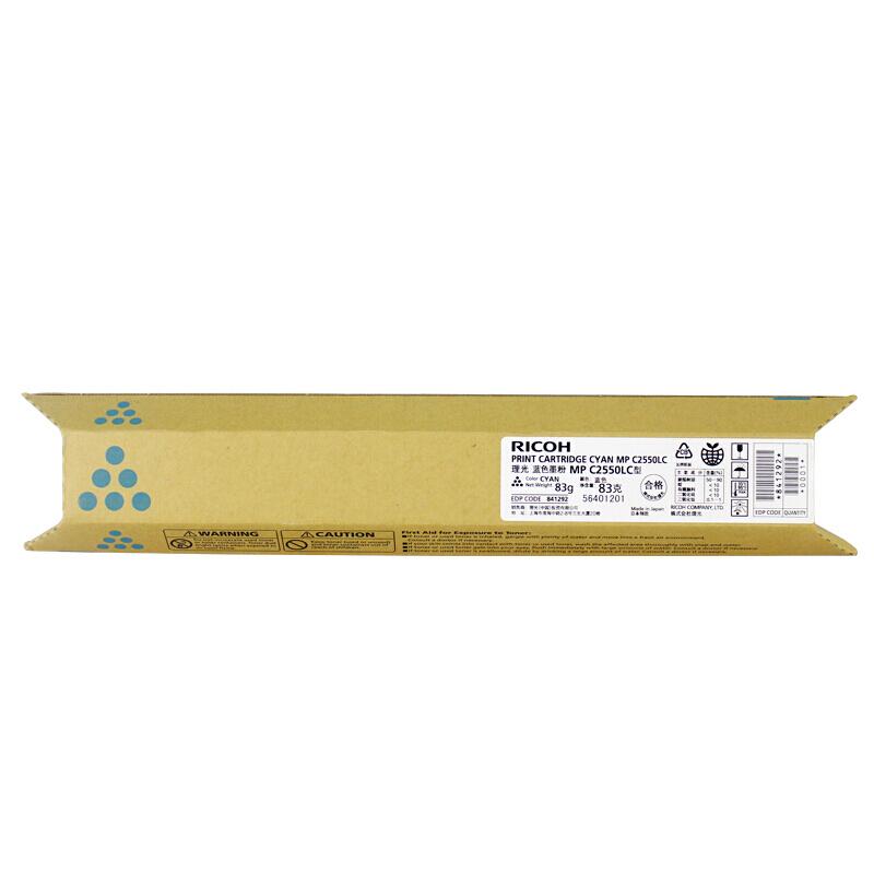 理光(Ricoh)MP C2550LC 蓝色碳粉盒 适用于C2010/C2030/C2050/C2051/C2530/C2550/C2551 打印页数3000页