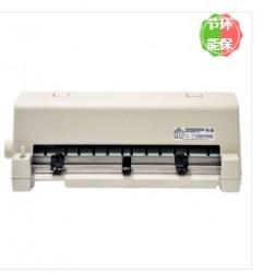 得实/DASCOM DS-7210 针式打印机