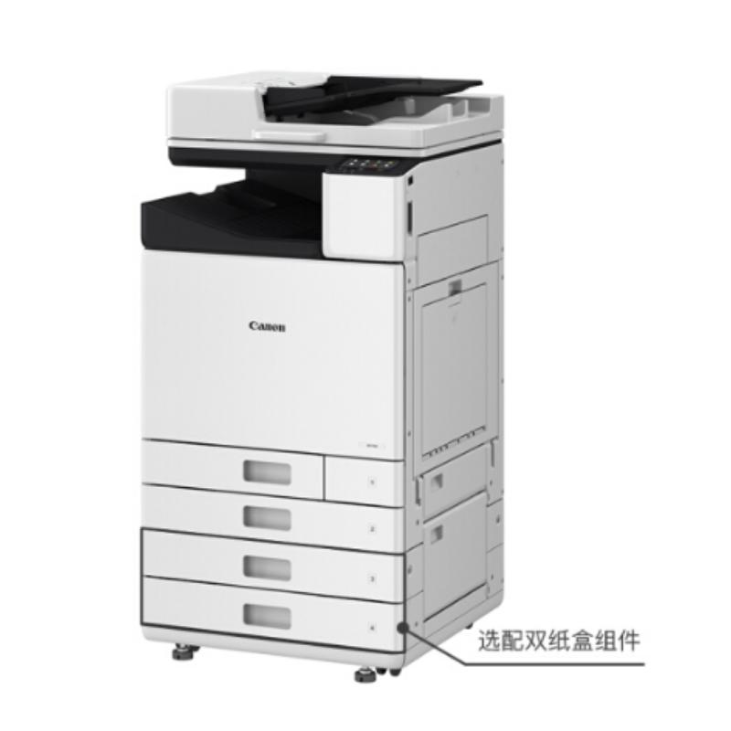 佳能 Canon WG7840 彩色激光复印机 多功能数码一体机
