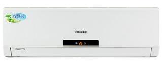 格力/GREE KF-50GW/K(50356)A2-N1 壁挂式空调