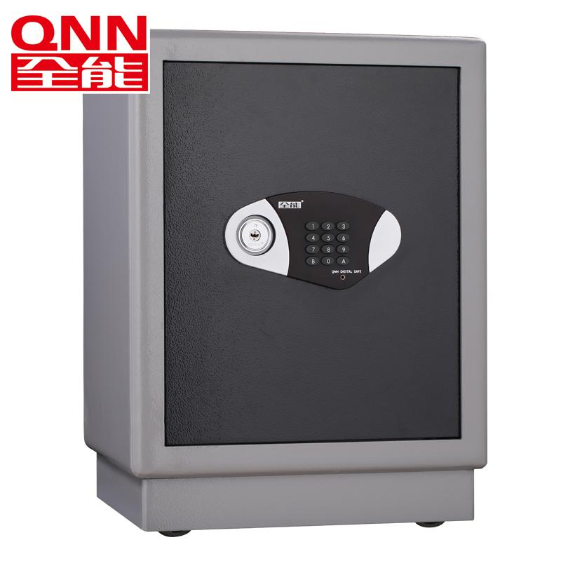 全能/QNN (中端)保险柜 TGG-5840S 铁金刚系列保险柜