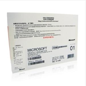 微软/Microsoft Windows7 操作系统中文家庭基础版简包 64位