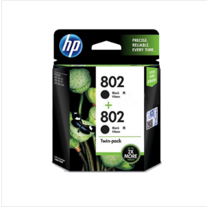 惠普(HP)802墨盒(适用Deskjet1050,2050,1010,1000,2000)802s黑色墨盒双盒套装(L0S21AA)-标容
