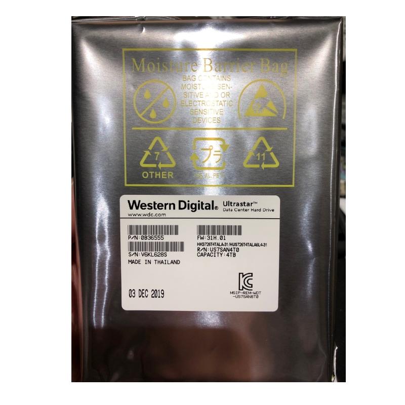 西部数据(WD) 监控硬盘4T 移动硬盘