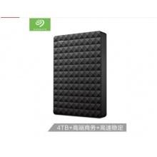 希捷4TB 2.5英寸 USB3.0移动硬盘 黑色