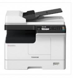东芝(TOSHIBA) DP-2323AM黑白数码复合机a3a4多功能复印打印扫描一体机 2323AM主机+双面输稿器+单纸盒 黑白复印机