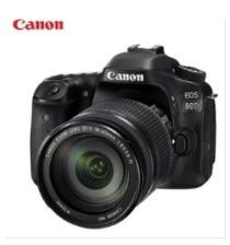 佳能/CANON EOS-80D 单反套机(EF-S 18-135mm f/3.5-5.6 IS USM镜头)含64G内存卡+相机包 照相机