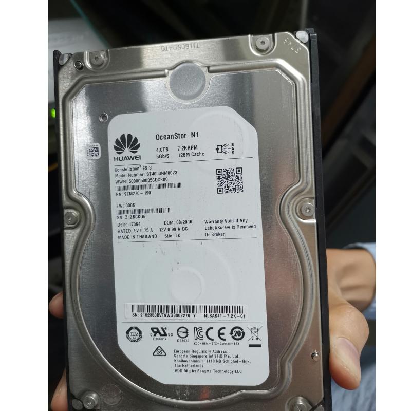 华为 OceanStor N1 移动硬盘 4TB (OceanStor 5300V3使用)