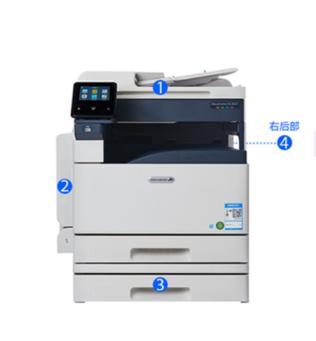 富士施乐 (Fuji Xerox) SC2022CPS DA 彩色激光复印机