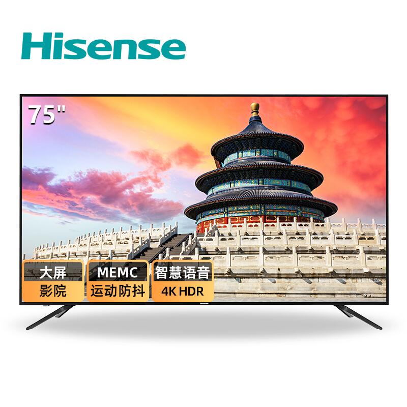 海信(Hisense)75E3D 电视机