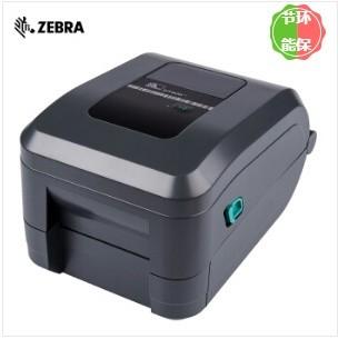 斑马ZEBRA GT820标签打印机 证簿打印机