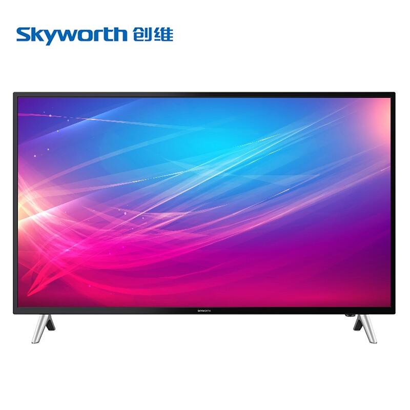 创维(Skyworth)55B20 55英寸 4K超清网络智能电视机