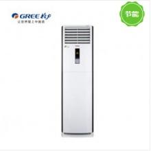 格力(GREE) KFR-72LW/(72589)FNAa-A2 柜式空调
