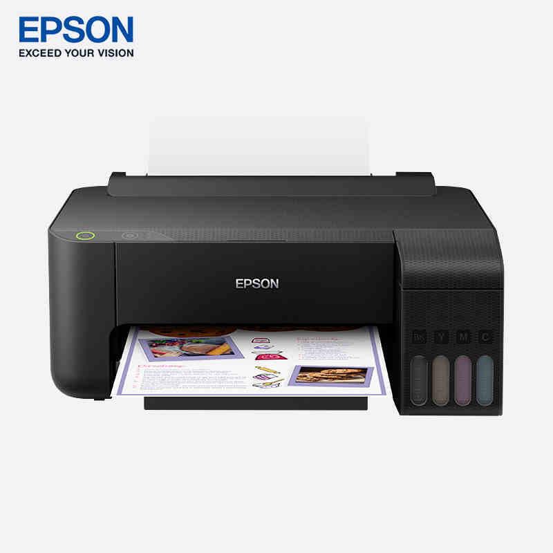 爱普生(EPSON) M105 商用办公喷墨打印机