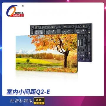 强力巨彩/QIANGLI P3.75 室内单红 LED显示屏