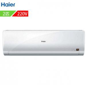 海尔 KFR-50GW/05NHA22A 壁挂式空调