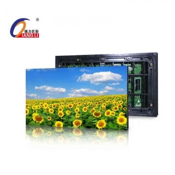 强力巨彩(QIANGLI) P4(Q4 pro)户外全彩 LED显示屏 (计量单位:平方米)