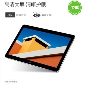 华为/HUAWEI 平板电脑 C3-BZA-W00 9.6寸 2G+32G 全网通
