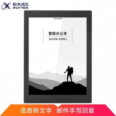 科大讯飞(iFLYTEK) 平板电脑 智能办公本电子书笔记本会议语音转文字电纸书墨水屏阅读器掌阅器 XF-CY-J10E