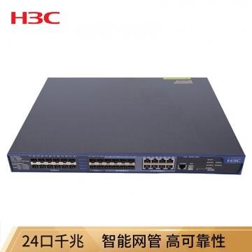 华三(H3C)LS-5500V2-28F-SI 三层24口全千兆网管交换机交换设备(含两块电源)