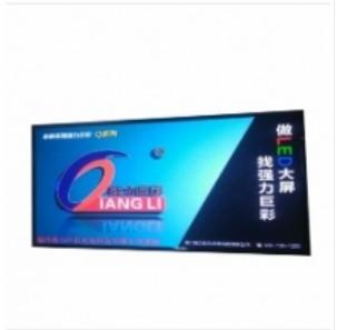 强力巨彩(QIANGLI) Q10 户外全彩 LED显示屏 (计量单位:平方米)