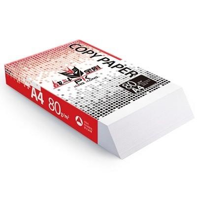 亚太森博 战斗金刚 A4 80g 复印纸 单包 500张/包