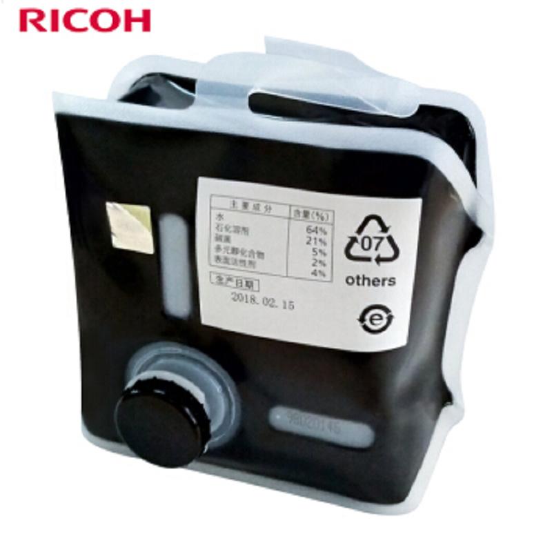 理光(Ricoh) 500型油墨 适用于DD5440C/DD5450C