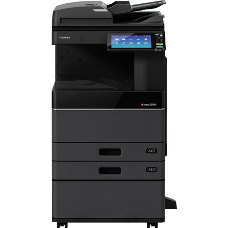 东芝(TOSHIBA)2510AC 彩色激光复印机(主机+双面器+输稿器)