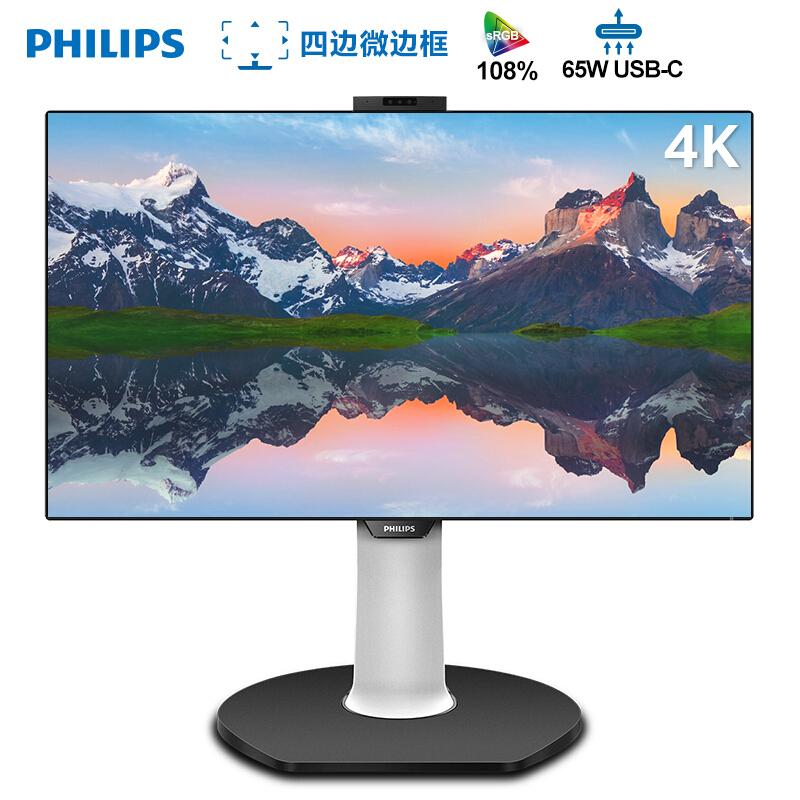 飞利浦 329P9H 液晶显示器 31.5英寸 4K超高清 原厂LGD IPS屏