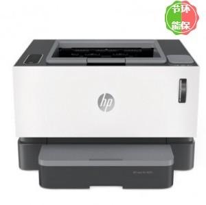 惠普/HP Laser NS 1020n 黑白激光打印机