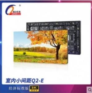 强力巨彩 (QIANGLI) Q3-E 室内全彩 LED显示屏 (计量单位:平方米)