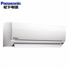 松下(Panasonic)大1.5匹 定频单冷二级能效家用卧室壁挂式空调挂机 C13KJ2
