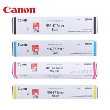 佳能/CANON NPG-67墨粉/碳粉 黄色