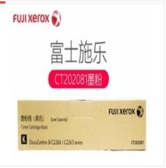 富士施乐/Fuji Xerox墨粉/碳粉/黑色 适用于IV-C2263/2265/2260cps CT202081
