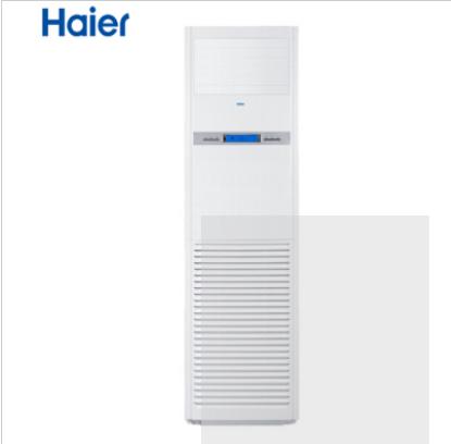 海尔/Haier KFR-50LW/02XDA72 柜式空调