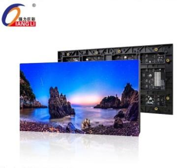 强力巨彩 (QIANGLI) P2.0 室内全彩 LED显示屏 (计量单位:平方米)