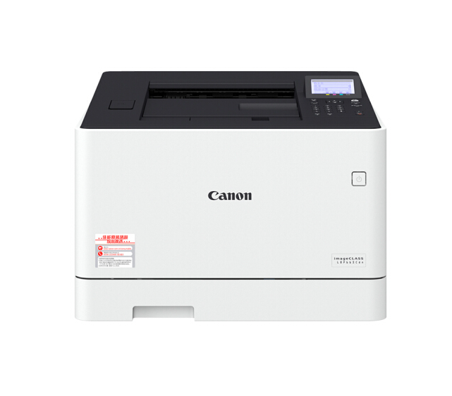 佳能(Canon) LBP663Cdn 智能彩立方 彩色激光打印机