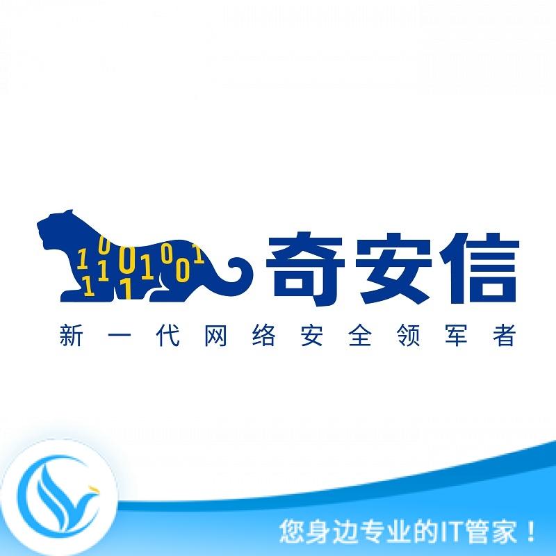 奇安信 360网神NSG3000-TE25-HNDS防火墙系统V4.0 硬件维保3年