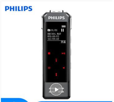 飞利浦(PHILIPS)VTR8062 16G 指纹加密 APP智能专业录音笔 实时翻译 语音转文字