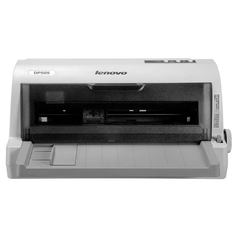 联想(Lenovo) DP505 平推针式打印机