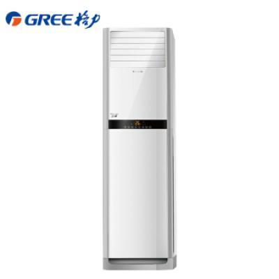 格力(GREE) KFR-72LW/(72591S)NhAd-2 柜式空调