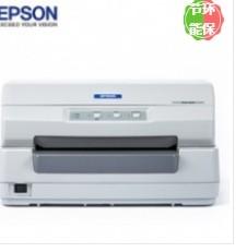 爱普生(EPSON) PLQ-20K存折证卡 针式打印机