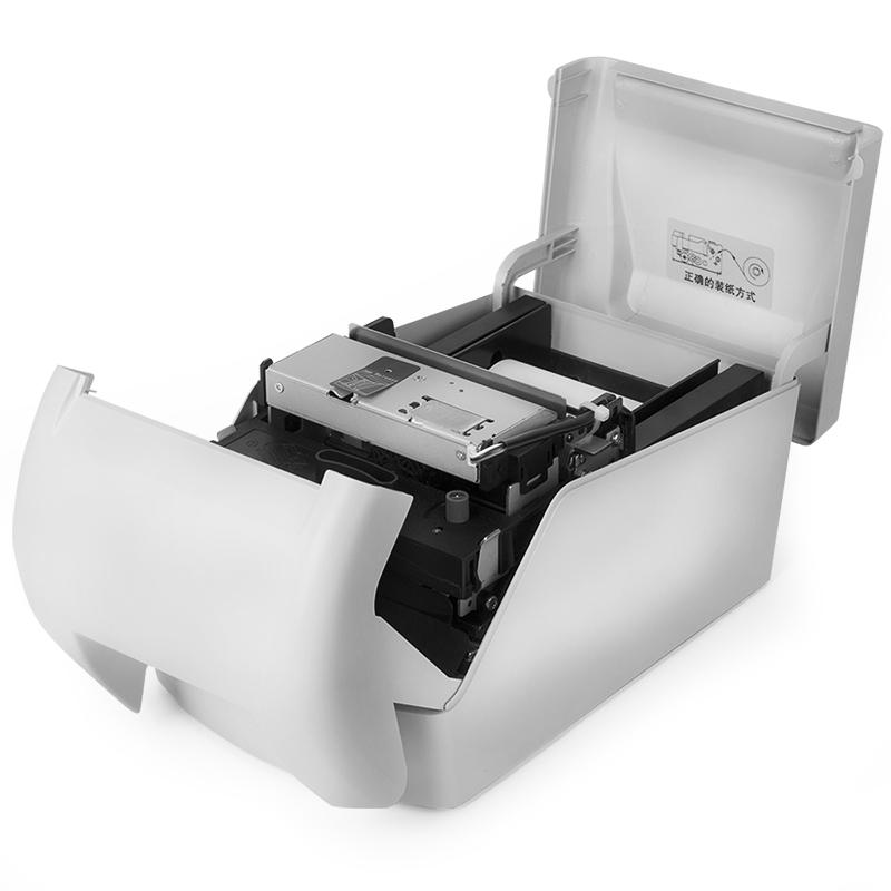 得力/deli 针式打印机DL-220D 微型针式打印机